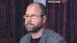 Владимир Кузнецов: это самые первые монеты, которые были отчеканены на территории России. Они датируются серединой VI века до нашей эры