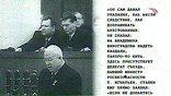 """Хрущев буквально обрушился на бывшего вождя, обвинив его и в возвеличивании своей персоны, и в том, что именно он придумал клеймо """"враг народа"""""""