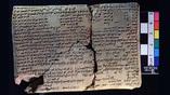 """""""Энума Ану Энлиль"""", одна из серии глиняных клинописных табличек. Фото: The British Museum / Yale University"""
