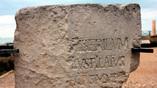 "Копия ""Камня Понтия Пилата"", установленная в Кесарии. Фото с сайта calvary2012israel.wordpress.com"