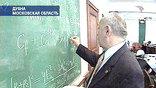 Академик Сисакян выводит на доске формулу совместного открытия