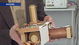 Обнаружили залежи льда еще в 2002-м, кстати, с помощью нейтронного детектора, разработанного в России