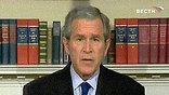 Хозяин Белого дома подвел итоги иначе - оптимистичнее, отметив выдающиеся политические реформы в Ираке за минувшие четыре года