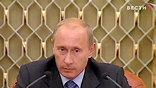 """Когда-то Владимир Путин сам назвал себя """"работником по найму, который оказывает услуги населению"""""""
