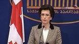 Претенденты на закачавшееся под Саакашвили президентское кресло делают недвусмысленные намёки