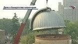 Реконструкция Московского планетария, возможно, окончится в этом году