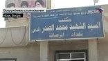 """В воскресенье в Багдаде возобновились стычки между боевиками """"Армии Махди"""" и иракской армией"""