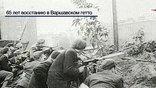 Немецкие войска столкнулись с организованным сопротивлением