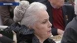 Блистательную Элину Быстрицкую поздравляли, кажется, все кто собрался в Екатерининском зале