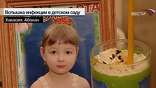 """В Абакане скончались двое детей, посещавших местный детский сад """"Елочка"""""""