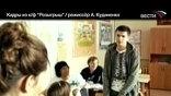 """Главного героя фильма """"Розыгрыш"""" играет Иван Алексеев, известный как музыкант NOIZE MC"""