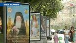 """Зато весь Киев пестрит фотографиями Вселенского Патриарха Варфоломея. На его приезд возлагают особые надежды: надеются получить """"добро"""" на разрыв с русским православием"""