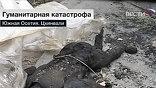 Южная Осетия закрыла границу с Грузией. За минувший год грузины осуществили более 120 провокаций