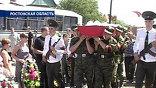 """""""Денис по другому не мог поступить, потому что был воспитан так, потому что был настоящим офицером российской армии"""", - сказал на похоронах Эдуард Ботаев, сослуживец погибшего."""