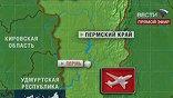 Движение поездов по Транссибирской магистрали в Пермском крае организовано в обход места крушения самолета
