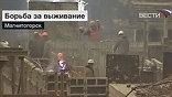 Сейчас в Магнитогорске самый высокий уровень безработицы на Урале