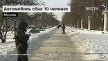 Следствие, конечно, установит настоящего преступника, но выезды машин на тротуары Москвы сегодня, увы, типичная история