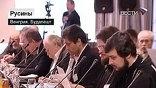 Совет Европы и ООН уже обращались к властям признать русинов нацменьшинством и субъектом международного права