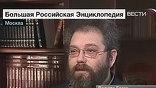 Сергей Кравец: случилось так, что мы подошли к четырем томам в год. И кризис подошел к этому времени
