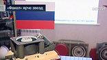 """Калининградский """"Факел"""" - мировой лидер по производству электроракетных плазменных двигателей"""
