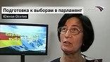 Проведению первых выборов в независимой Южной Осетии помог российский ЦИК