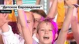 """Национальный отборочный конкурс """"Евровидение-2009"""""""