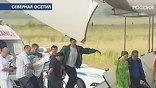 Спецборт МЧС с ранеными во время покушения на Юнус-бека Евкурова берет курс на Москву.