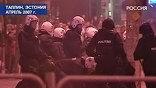 Власти не заинтересованы в расследовании этого дела, потому что там каким-то образом завязаны работники полиции, уверены в Антифашистском движении Эстонии