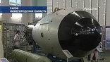 Именно здесь создавалась первая советская атомная бомба, ковался ядерный щит страны