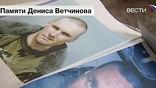 Скульптор Александр Аполлонов несколько месяцев работал над образом майора Ветчинова.