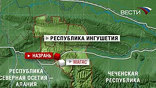 """Террорист на автомобиле атаковал пост ДПС на федеральной трассе """"Кавказ"""" в Назрани"""