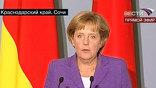 """""""Здесь есть общая заинтересованность. Ведь у германских верфей есть технологические """"ноу-хау"""", и они будут строить специальные корабли, которые именно сейчас нужны России"""", - подчеркнула Меркель"""