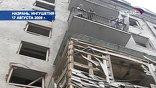Местным жителям, чьи квартиры и дома пострадали от взрыва, также будет оказана материальная помощь для восстановления и ремонта жилья.