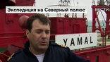 """""""В далекие времена караваны были очень большие – можно было проводить и по 12-13 судов. В настоящее время – 1-2 судна"""", - рассказывает Олег Крудышев, старший помощник капитана"""