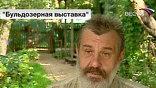 """""""Такое количество корреспондентов, камер привести на не очень понятное событие - это нужно быть очень большим мастером!"""" – отмечает искусствовед Андрей Ковалёв."""