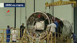 """В ноябре корабль """"Прогресс"""" доставит на орбиту российский МИМ – малый исследовательский модуль"""