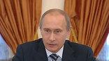 """""""Ющенко блокирует перевод соответствующих денежных средств. Вопрос, что нам делать?"""" – обратился к единороссам глава кабинета"""