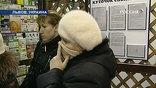 Тем временем на Украину наконец-то прилетела первая партия спасительного препарата, что умеет противостоять вирусу А/H1N1