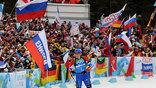Российские биатлонистки завоевали золото в эстафете 4х6 км (фото EPA)
