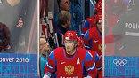 Олимпиада. Хоккей Канада - Россия