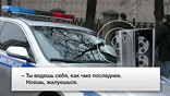Жена Алексея добралась до больницы чуть ли не ползком. В это время её супруга уже везли в отделение милиции