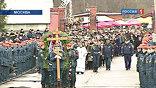 24 марта в Москве прошли его похороны