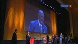 63-й Каннский фестиваль завершает свою работу торжественной церемонией объявления победителей