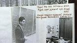 В Ленинградский государственный университет был зачислен без вступительных экзаменов