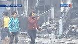 Жилые дома горят в городе Ош на юге Киргизии