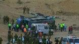 В декабре 2008 года водитель не справился с управлением, и автобус, в котором находились около 50 россиян, рухнул в пропасть
