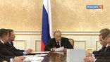 Разговор о заповедниках и национальных парках получился крайне результативным. Во-первых, потому что помимо министров говорили и сами экологи, директора заповедников. Во-вторых, Путин понимает, почему в развитии экотуризма Россия сильно отстаёт от соседей.