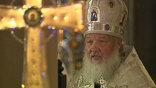 Черномырдина отпели в Успенском соборе Новодевичьего монастыря