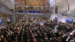 Премии за выдающиеся открытия и изобретения традиционно вручили в здании Стокгольмской филармонии