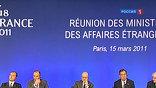 """На посту министра иностранных дел Японии Такэаки Мацумото работает меньше недели. Но на заседании глав внешнеполитических ведомств """"большой восьмерки"""" в Париже к нему - самые первые и самые важные вопросы"""